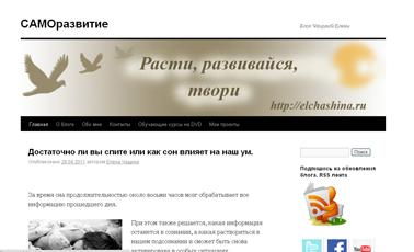 samorazvitie1 Мои проекты